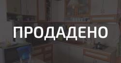 Двустаен апартамент до Културния Дом, Казанлък